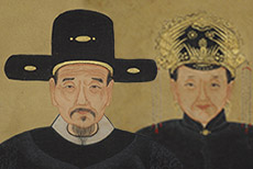 Chinese ancestors Couple painting with a Chinese Emperor portrait