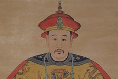 Painting of an Emperor of Chinese Dynasties